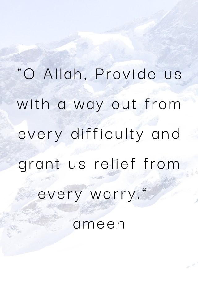 Beautiful Islamic Dua Quotes in English