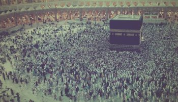 Things to Do on the Blessed 10 Days of Dhul Hijjah