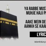 Ya Rabbe Mustafa Tu Muhje Hajj Pe Bula – Lyrics