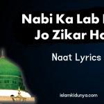 Nabi Ka Lab Par Jo Zikar Hai – Naat Lyrics