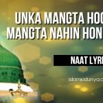 Unka Mangta Hoon Jo Mangta Nahin Hone Dete Lyrics