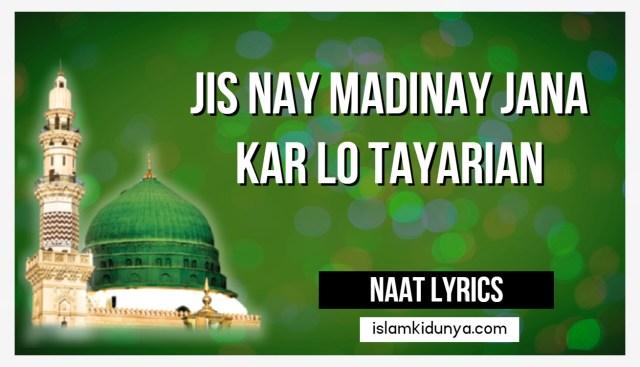 Jis Nay Madinay Jana Kar Lo Tayarian - Naat Lyrics
