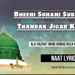 Bheeni Suhani Sub'h Mei Thandak Jigar Ki Hai – Ala-Hazrat Naat Lyrics