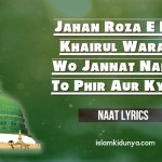 Jahan Roza E Pak E Khairul Wara Hai – Naat Lyrics