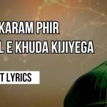 Karam Phir Rasool e KhudaKijiyega – Naat Lyrics