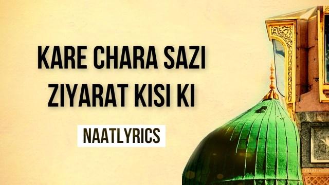 Kare Chara Sazi Ziyarat Kisi Ki - Naat Lyrics in Urdu