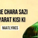 Kare Chara Sazi Ziyarat Kisi Ki – Naat Lyrics