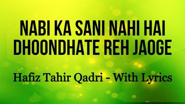 Nabi Ka Sani Nahi Hai Dhoondhate Reh Jaoge – Lyrics – Hafiz Tahir Qadri