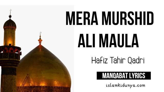 Mera Murshid Ali Maula - Hafiz Tahir Qadri - Lyrics