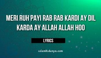 Meri Ruh Payi Rab Rab Kardi Ay Dil Karda Ay Allah Allah Hoo - Lyrics