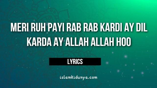 Meri Ruh Payi Rab Rab Kardi Ay Dil Karda Ay Allah Allah Hoo – Lyrics