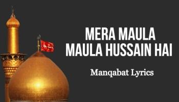 Mera Maula Maula Hussain Hai -
