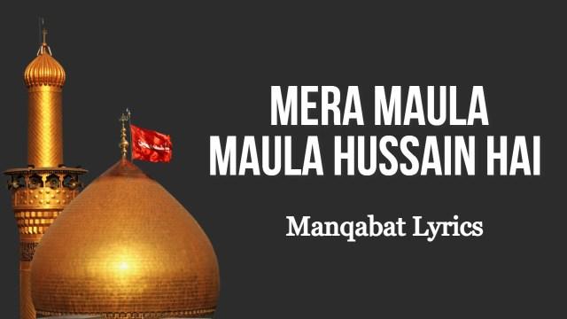 Mera Maula Maula Hussain Hai – Manqabat Lyrics
