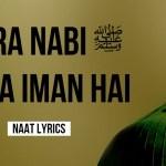 Mera Nabi Mera Imaan Hai – Naat Lyrics in Urdu