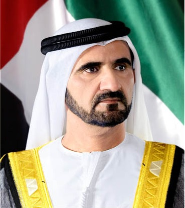 Mohammed issues Decree on ownership of educational lands in Dubai