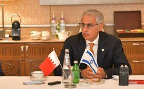Bahrain open to imports from Israel and the Palestinians eagerly condemn