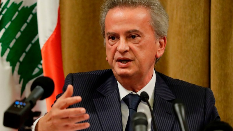 Switzerland requests legal assistance from Lebanon in central bank investigation