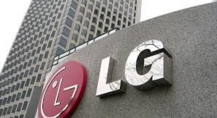 LG is quitting the smartphone business