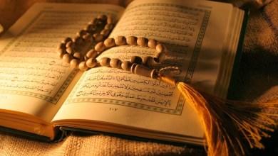 Photo of Pengaruh Al Qur an di Hati yang Bersih