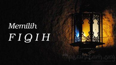 Photo of Sebab  Sebab Perbedaan Pendapat dalam Fiqih