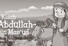 Photo of Kisah Abdullah bin Mas'ud Orang Pertama yang Membacakan Qur'an Setelah Rasulullah SAW