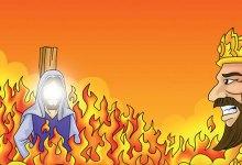 Photo of Kisah Nabi Ibrahim Ketika Dilahap Api
