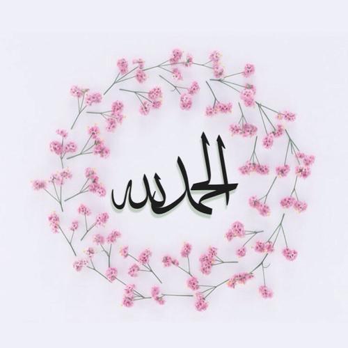 frases y expresiones musulmanas