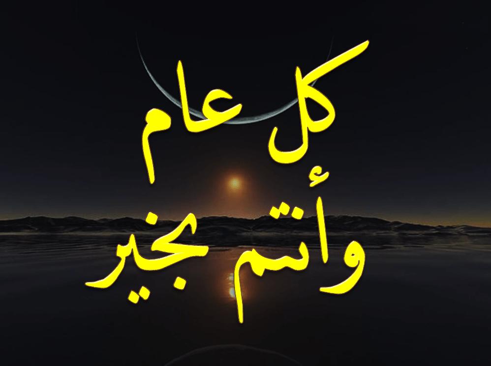 """رد: """" رمضان مبارك عليكم ،، وكل عام وانتم بخير""""،،،،،،،،"""
