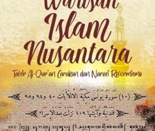 Narasi Islam Reformis atas Tafsir Al-Quran Carakan