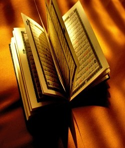 Quraan Se Shifa How Can We Get Shifa From Quran?_Image Source Google