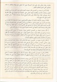 yahya ibn mou'adh ar-razi repond a quelqu'un qui demande où est Allah