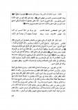 Ibn zayni dahlan - soubki - mawlid eloge