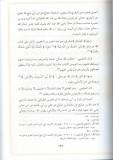 ibn abbas - nom de Allah an-nour