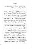 Al-Mardawi Al-Insaf -tawassoul - ahmad ibn hanbal