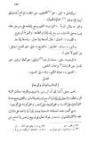 al-Juwayni - An-Nour Al-Hadi