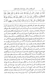 tabarrouk-compagnon-asma-an-nawawi-sahih-mouslim-2