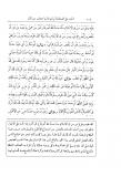 charh-sahih-mouslim-nawawi-bonnes-innovations-2