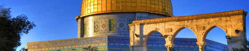 mosquee palestine