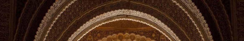 porte mosquee