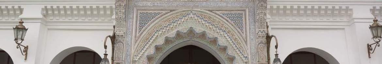 al-qarawiyyin mosquée