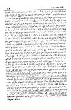 ibn hajar - châtiment Aboû lahab n'est pas allégé