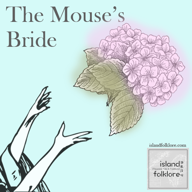 The Mouse's Bride