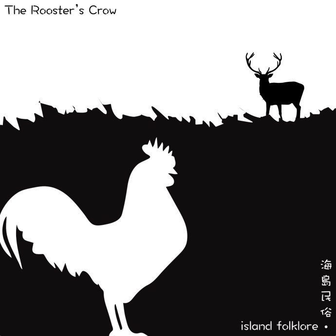 The Rooster's Crow
