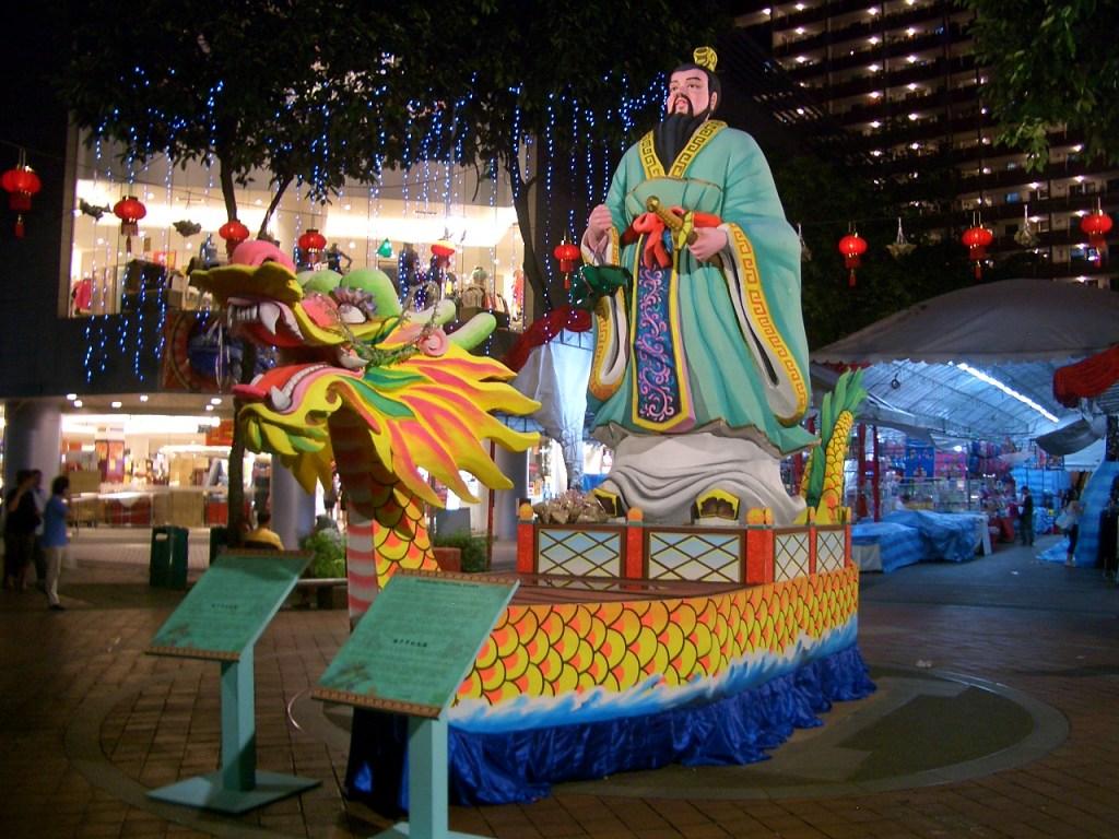Photo: Qū Yuán on a dragon Boat in Singapore