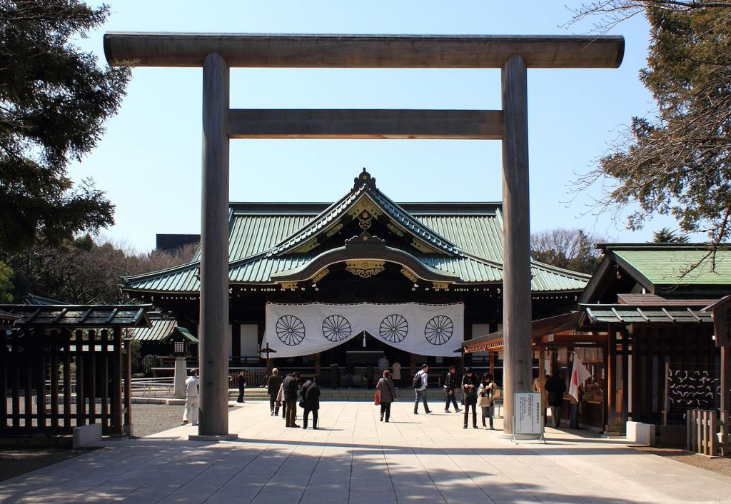 Photo: Yasukuni Shrine in Tokyo