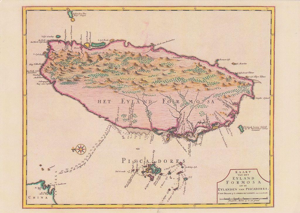 Antique map: Taiwan