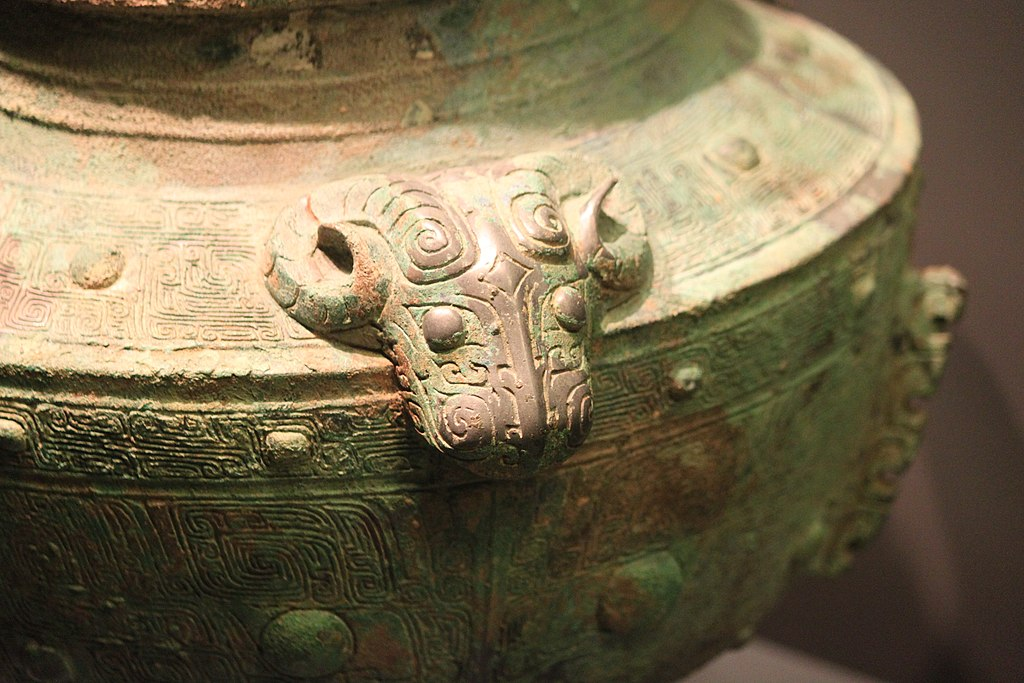 Photo: Shang dynasty bronze artifact