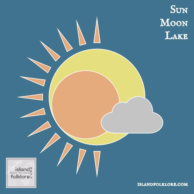 sun moon lake island