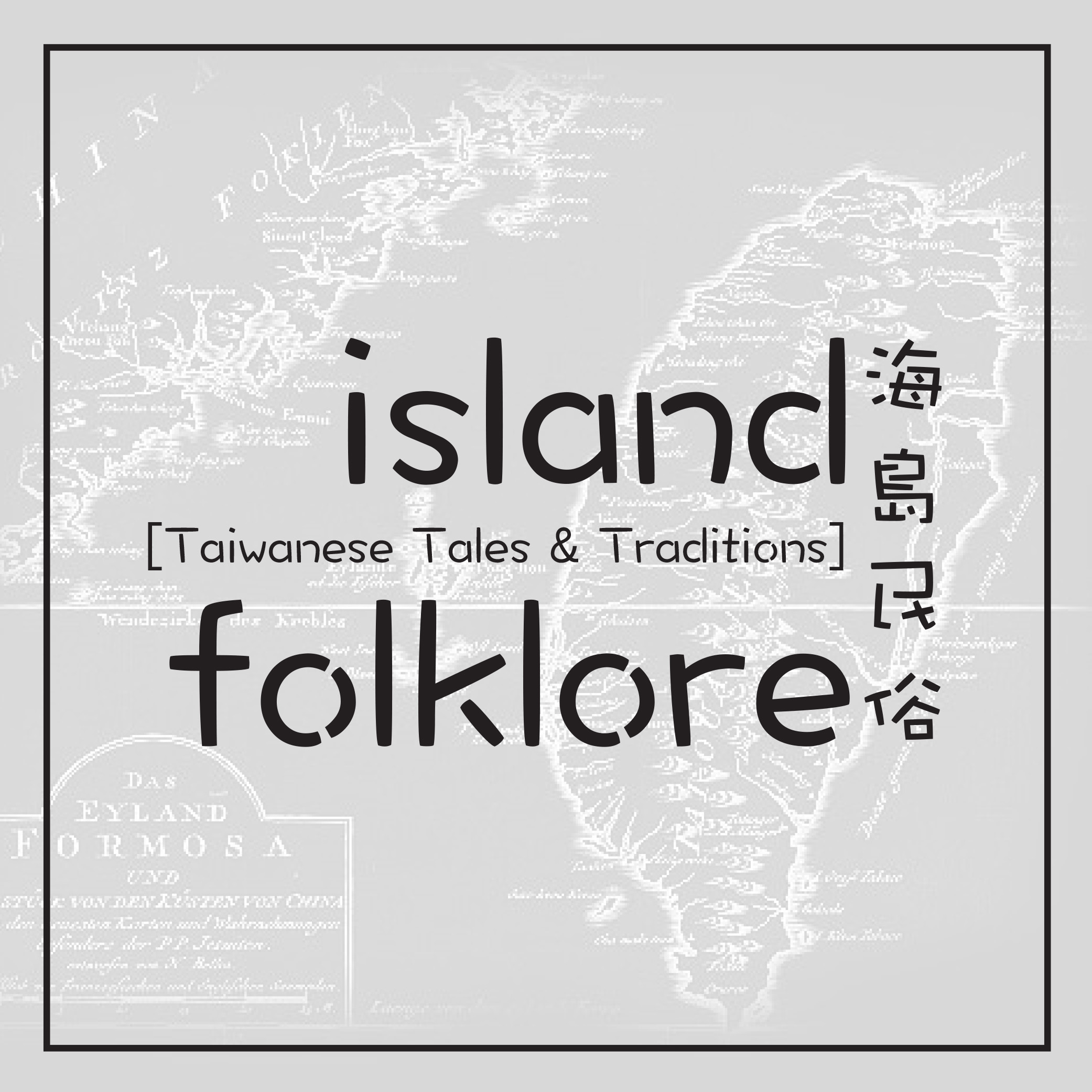 The Island Folklore Society