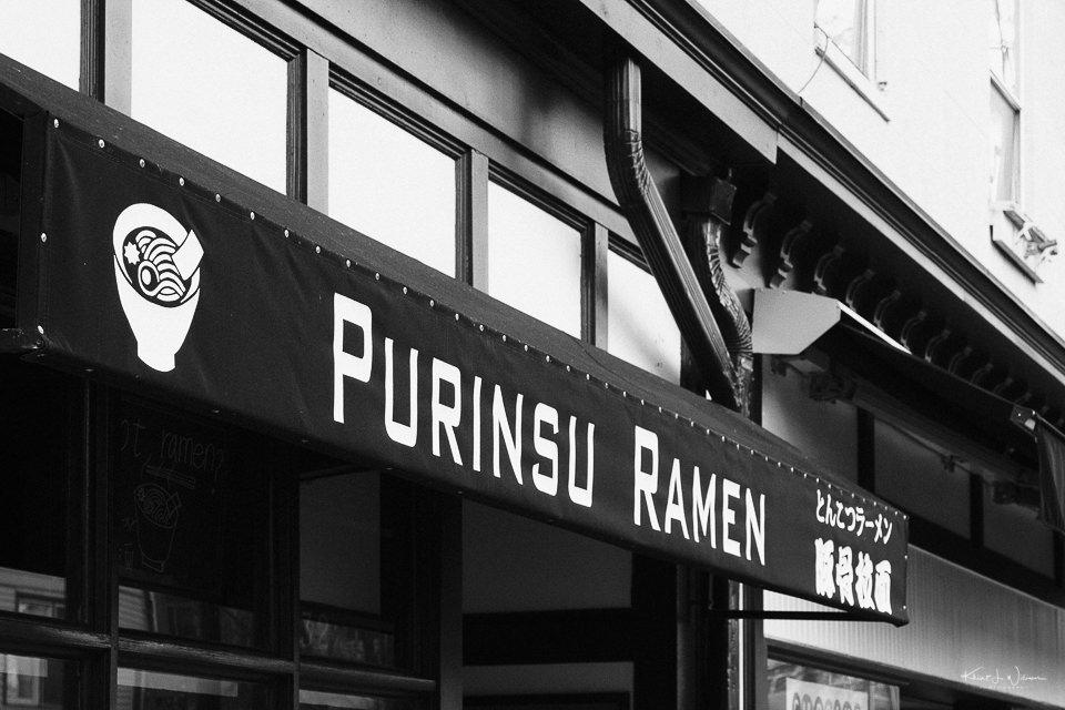 Store Facade, Purinsu Ramen, Witherspoon St, Princeton